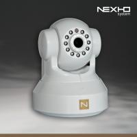 CI Cámara IP de interior Nexho